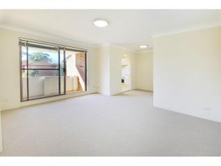 View profile: Overlooking Parramatta Park!